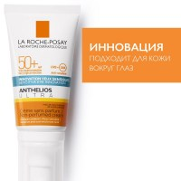 la-roche-posay-sunscreen-anthelios-ultra-face-cream-spf50_-50ml-fragrance-free-000-3337875588560-zoomed-front-soft-shadow