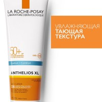 la-roche-posay-sunscreen-anthelios-xl-smooth-lotion-spf50_-250ml-sensitive-skin-000-3337875550611-zoomed-front-soft-shadow